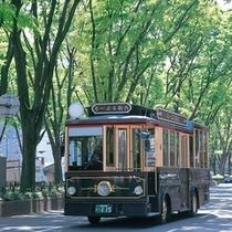 るーぷる仙台 写真提供:宮城県観光課