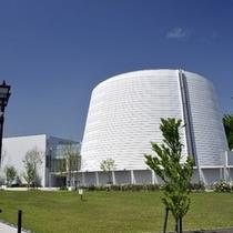 仙台市天文台(緑水亭よりお車で約15分) 写真提供:宮城県観光課