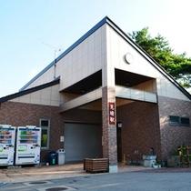 伊香保ロープウェイ見晴駅