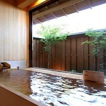 貸切風呂(二人静)