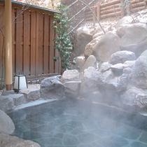 水天宮の湯まゆみ(冬)