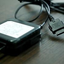 【無料貸出品】携帯電話の充電器も各社ご用意しております♪