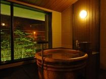 別館最上階 露天付客室 「颯(かぜ)」 露天風呂