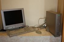 インターネットブース