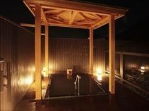 展望大浴場(露天)さらしなの湯