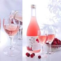 ○土佐のやまももワイン