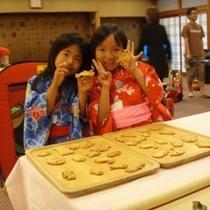 クッキー体験