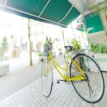 レンタル自転車付き