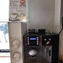 コーヒーマシン①