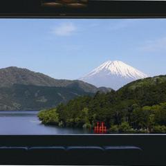 【プレミアムフライデー】ホテルと箱根の魅力を存分に。プレミアムな休日プラン 夕・朝食付き