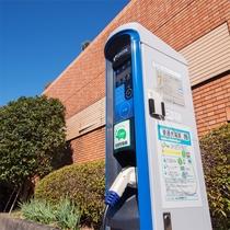 ◆電気自動車の充電器