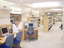 A棟1階 図書情報サービスセンター