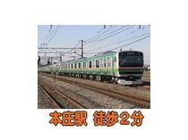 高崎線 本庄駅より徒歩2分