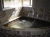 風呂石風呂160