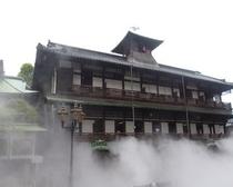 道後温泉本館 霧の彫刻