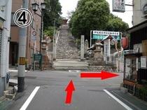04伊佐爾波神社への石段