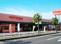 グッディ平田店(スーパーマーケット)
