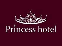 プリンセス ロゴ