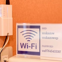 お部屋でのWi-Fi利用も可能です