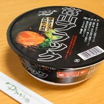 *【富山ブラックカップラーメン】富山おいえばブラックラーメン!人気です♪