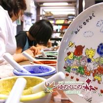 ■加賀・伝統工芸村「ゆのくにの森」