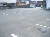 第二駐車広々