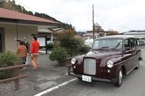 エコ観光ツアー
