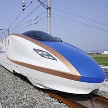 【その他】北陸新幹線車両(W7系)<イメージ>