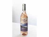 富良野ワイン ロゼ