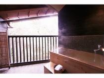 露天風呂付き和洋室2F