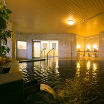 【大浴場】落ち着いた雰囲気の中で肌にやさしい温泉をお楽しみください。