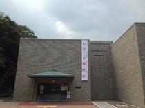 浜松市博物館