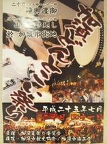 2013年【加須どんとこい祭り】ポスター