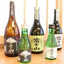 富士山の伏流水が原点です、お酒は水で決まります。 お酒も多種ご用意しています。