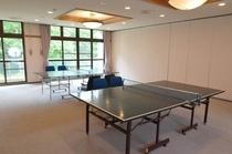 卓球室(2台ありま〜す♪♪)