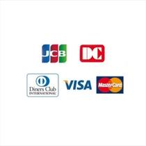 ご利用が可能なクレジットカード。