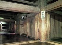 姫路城大天守、西心柱