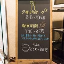 レストラン入口2