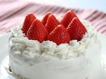 ☆記念日プラン☆ケーキ