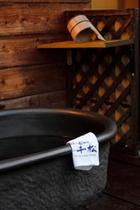 信楽焼き風呂(イメージ)