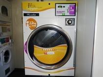 【コインランドリー・乾燥機】8分間100円でしっかり乾燥させます♪