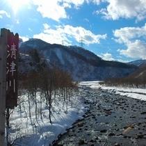 冬の清津川