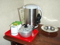 【完備】お茶とポット