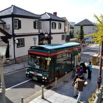 【シティーループバス】