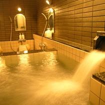 大浴場で1日の疲れを癒しください