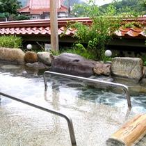 白猿の湯【当館より徒歩70m】