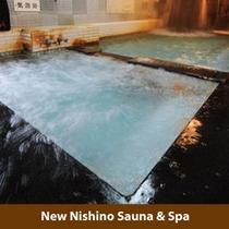 天然温泉 気泡浴