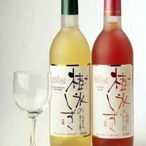 樹氷のしずく/極甘の白ワイン