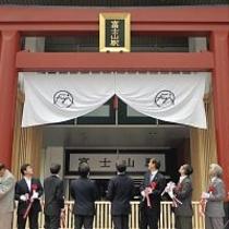 富士山駅【電車・高速バス・富士山5合目への出発のルート】