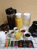 朝食ドリンクバー【コーヒー・100%ジュース・紅茶・フルーツティ・麦茶・ほうじ茶・緑茶】